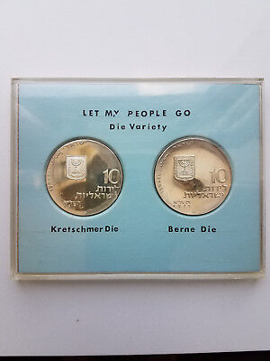 """Israel 1971 """"let My People Go"""" Silver Coins, Two Die Varieties, Extremely Rare"""
