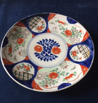 """Large 19th C Japanese Imari Porcelain Plate Charger 12"""" Hand Painted"""
