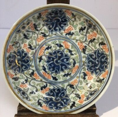 Purposeful Chinese Qing Dynasty Famille Rose Porcelain Plate Guangxu Mark And Period Asian Antiques
