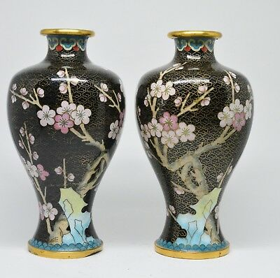 Vintage Chinese Pair Cloisonne Vases ~ 7 Inches Tall  ~