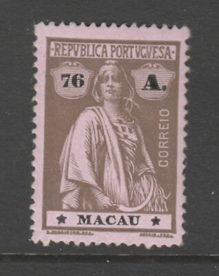 Macao Sc 233 Ceres 76A Brown on Pink, Mint Hinged