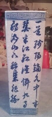Antique chinese blue and white porcelain vase blue letters over white