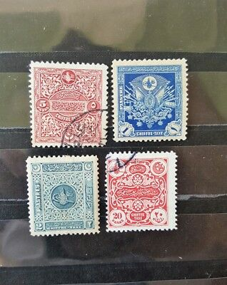 1914 London Printing Complete set 5p, 20p red, 1k blue, 2k gray Tax series stamp