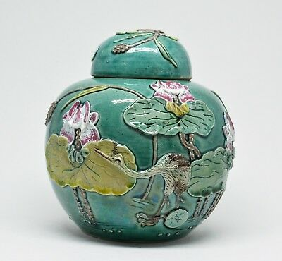 Antique Chinese Export Porcelain Ginger Jar ~ 5.5 Inches Tall~