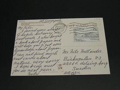 Singapore 1985 postcard to Sweden *13039
