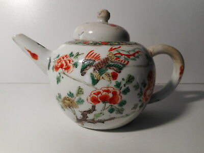 Théière chinoise ancienne porcelaine Chine 17 th XVII siecle old chinese teapot