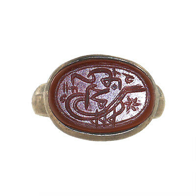 (2220) Antique Persian  silver ring with Islamic scripture