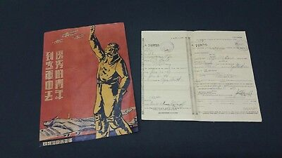 Original~South Pacific~WWII~CBI~China Burma India Leaflet & Furlough Pass