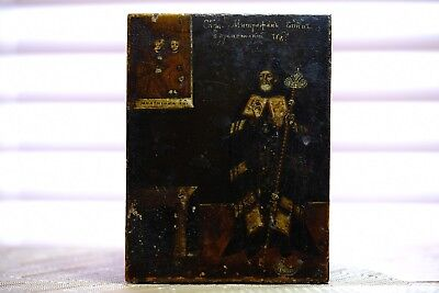 Antique Russian Miniature Icon - Circa 1840-1850 - Oil on Wood - St. Mitrophan