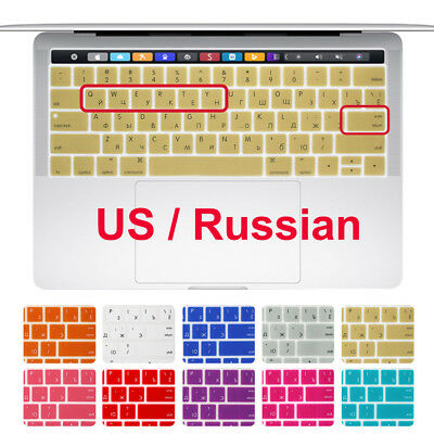 US Silicone Russian Keyboard Cover For 2017 Macbook Pro 13 15 Touch Bar A1706 07