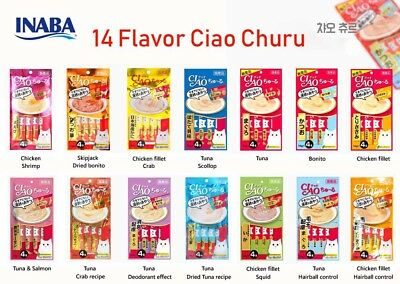 Ciao Churu 14 Type Flavor 14g x 4pcs Cat Food Lick Snack Cat Treats + Free Gift