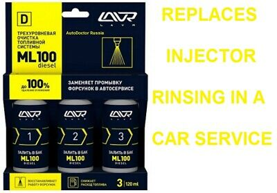 LAVR Three-level fuel system cleaner ML100 DIESEL, 3 × 120 ml