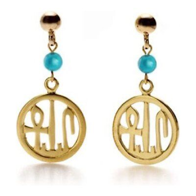 Round Cartouche Earrings With Blue Turquoise - Pricegems Museum Collection