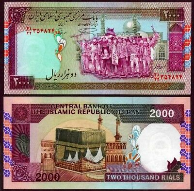IRAN 2000 Rials, 1985-2005, P-141, UNC World Currency