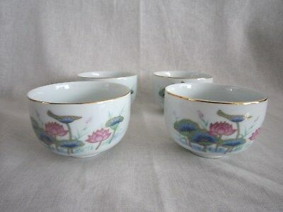 VTG Rice Bowls Made In Japan - Set of 4 Hasu Tokyo - Water Lily Design Gold Trim