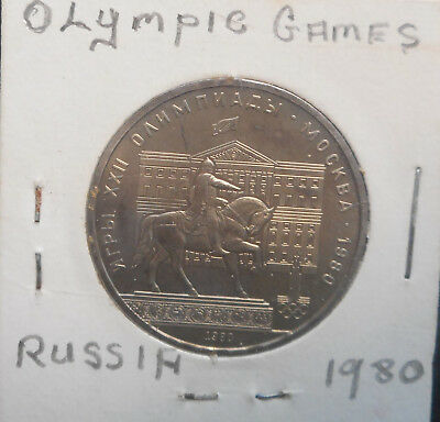 USSR Russia  1980 Olymic - City Council  1 Rouble  coin aUNC