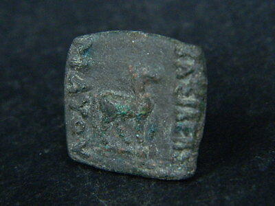 Ancient Bronze Coin Bactrian 100 BC  #BR1823