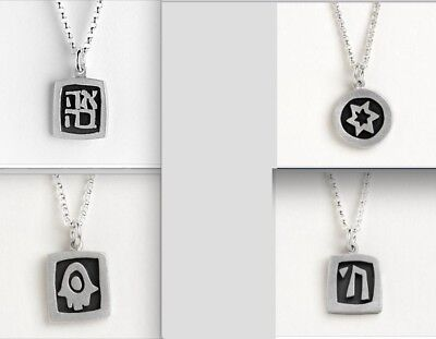 Lot of 4 Sterling Vignette Necklaces 4 Jewish Themes Emily Rosenfeld Artist