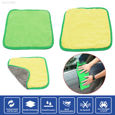 Cleaning Towels Microfiber 30*30cm Carcare Kitchen Car Wash Cloth Home & Living