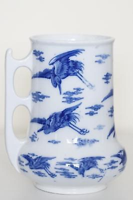 Minton Stork Pattern Tankard Or Mug  - Christopher Dresser Design - c.1869