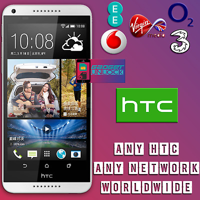 Unlock Code For HTC One V One X One Mini M9 M8 M7 Vodafone Tesco O2 EE T-Mobile