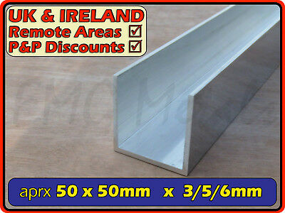 Aluminium Channel (C U section, gutter, profile,alloy)| 51x51 mm