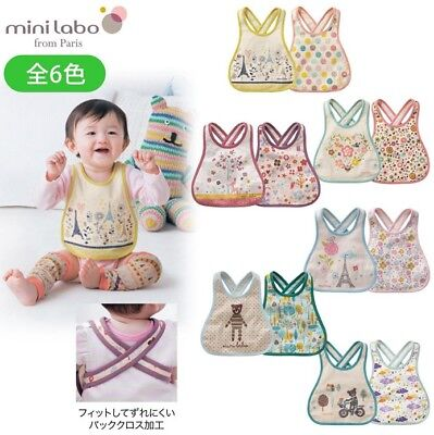 Children Kids Cotton  Bibs Baby Toddler Feeding