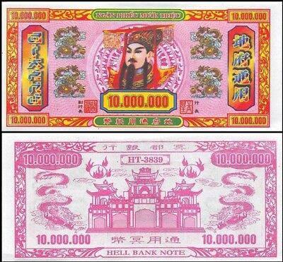 China (Chinese) Hell Money 10 Million (10000000) Yuan, UNC World Currency