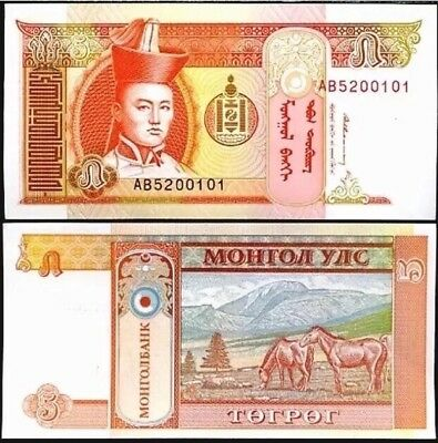 MONGOLIA 5 Tugrik, 2008, P-61, UNC World Currency