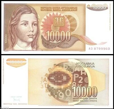 YUGOSLAVIA 10,000 (10000) Dinara, 1992, P-116a, World Currency