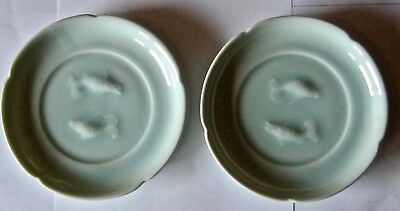 2 Vintage Horchow Celadon Green Koi Fish Small Appetizer Plate 6 3/8