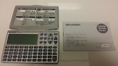 Sharp Electronic Japanese Dictionary PA-860 Japan