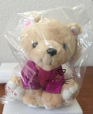 Union Bank ~ 2018 Year Of The Dog Plush Dog!! Magenta Outfit! NWT in Wrap~ Rare!
