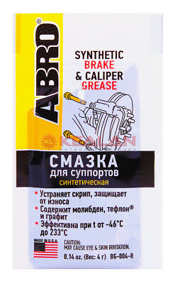 2x4gr ABRO Synthetic lubricant for calipers