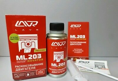 LAVR ML203 The remove carbon from piston engine