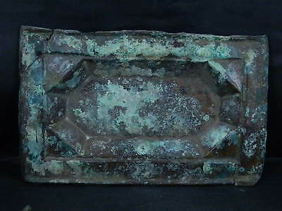 Ancient Large Size Bronze Tray Islamic 900 AD   #S4577