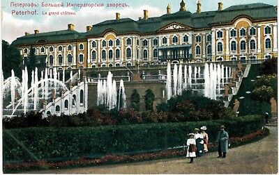 St Petersburg Peterhof Grand Chateau Gilded Statuary 1910 Unused Near Mint