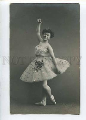 280033 Olga PREOBRAJENSKA Russian BALLET DANCER Nisia PHOTO