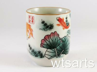 Carp Design Chinese Teacup, Tea Cup.