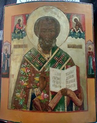 Russian icon (late 19th century) - The St. NIcholas (53 x 44 cm)