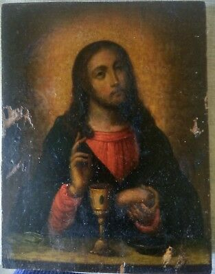 Russian icon (late 19th century) - The Christ Pantocrator with bread and wine