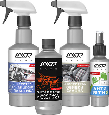 Lavr Cleaning Salon