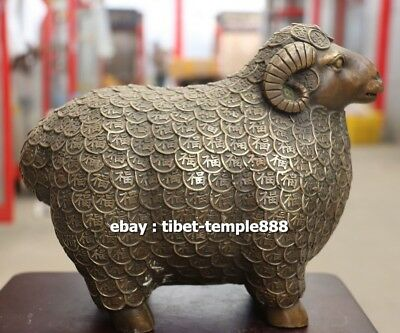 21 CM Pure Bronze China Zodiac Animal jumbuck Sheep Goat Lucky sculpture Amulet