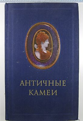 1988 Antique cameos Antique Cameo Art Miniature Portrait Stone book Russian USSR