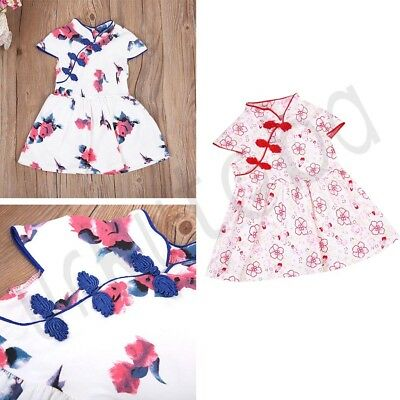 Pretty Summer Chinese Infant Baby Girl Floral Cheongsam Qipao Dress Clothes