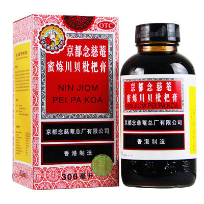 Nin Jiom Pei Pa Koa Natural Herbs Loquat Honey Sore Throat Syrup 300ml AU Stock