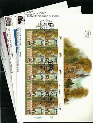 ISRAEL 2000 Stamp SHEETS FDC's 'HOLY CHRISTIAN SITES IN THE HOLYLAND'. (V.Nice).