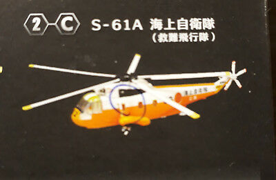 F-Toys Heliborne Collection 8  1:144 neu