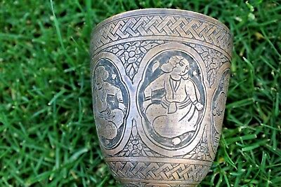 Persian Qajar Islamic Solid Brass Cup Goblet Bowl Mug