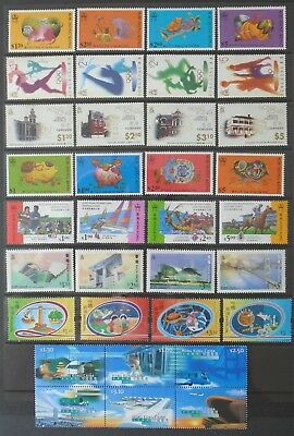 Hong Kong 8 full sets 1990s all mint MNH - Olympics, New Yr, Airport, Millennium